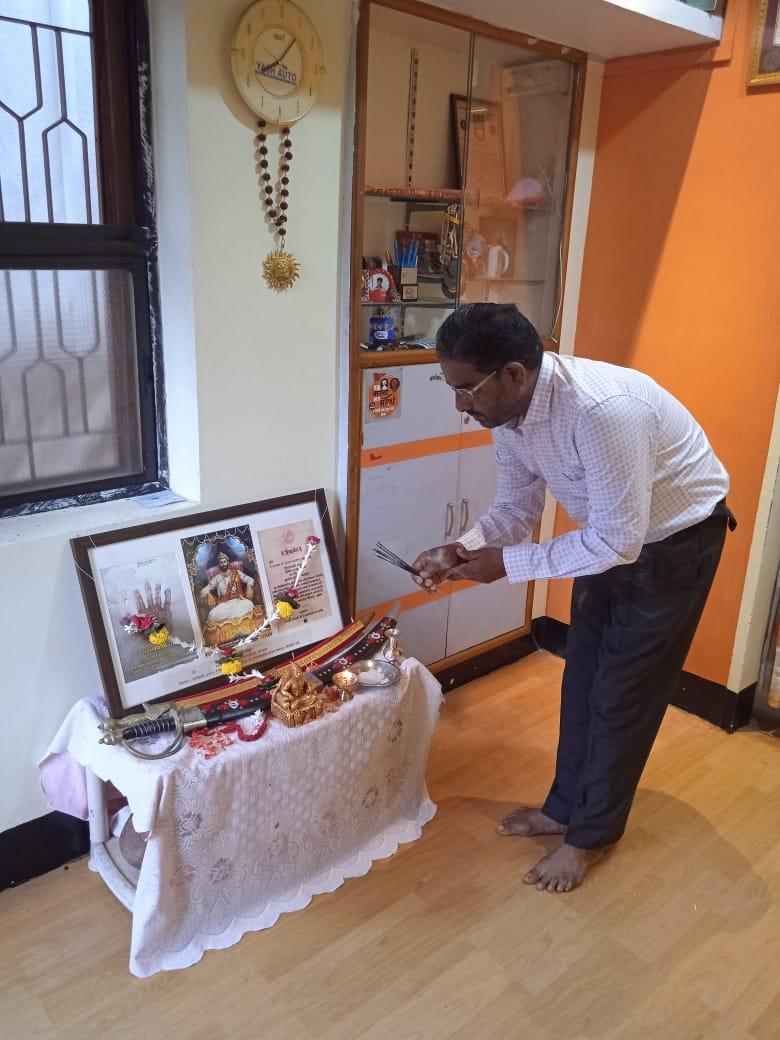 Shivrajya bhishek din home