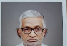Mohan chigare